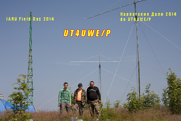 UT4UWE IARU Field Day 2014
